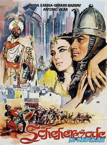 Шехерезада / Sheherazade (1963) DVDRip