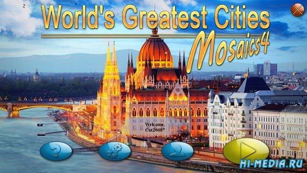 Величайшие города мира: Мозаика 4 (2018) RUS