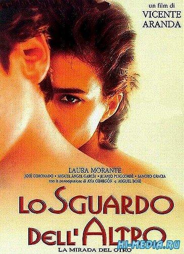 Объектив / La mirada del otro (1998) DVDRip
