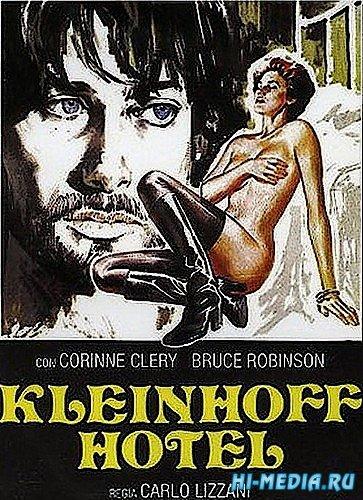 Отель «Кляйнхофф» / Kleinhoff Hotel (1977) DVDRip