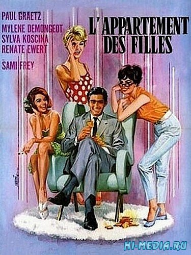 Квартира для девочек / L'appartement des filles (1963) DVDRip