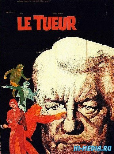 Убийца / Le tueur (1972) DVDRip