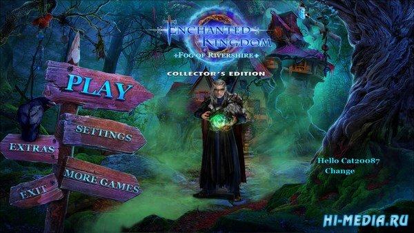 Зачарованное королевство 3: Туман Ривершира Коллекционное издание (2018) RUS
