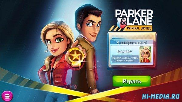 Parker & Lane: Criminal Justice (2018) RUS