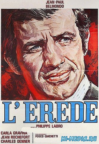 Наследник / L'Heritier (1973) DVDRip