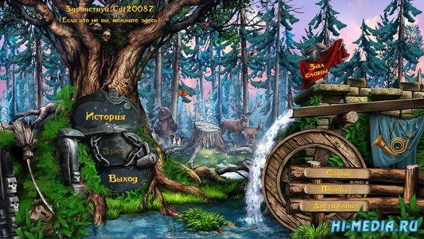Времена года 3: Проклятие ведьмы-вороны HD (2010) RUS