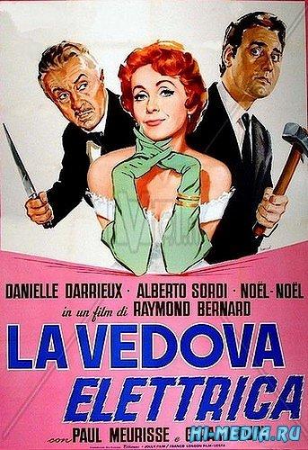 Электрическая вдова / La vedova elettrica (1958) DVDRip