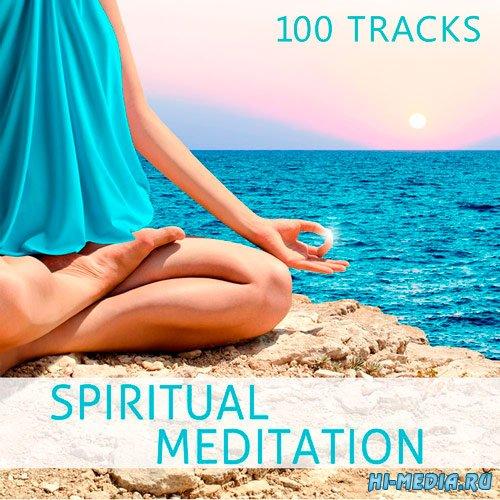 Spiritual Meditation (2018)