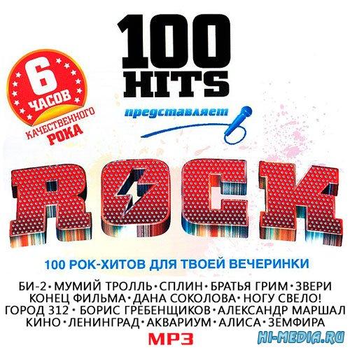 100 Hits Rock (2018)
