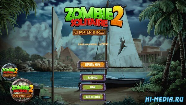 Zombie Solitaire 2: Chapter Three (2018) rus
