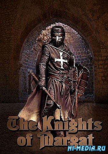 Рыцари замка Маргат / The Knights of Margat (2009) SATRip