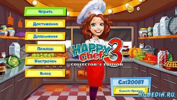 Веселый повар 3 Коллекционное издание (2018) RUS