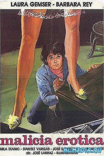 Коварная эротика / Malizia Erotica (1979) DVDRip