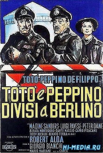 Тото и Пеппино разделены в Берлине / Toto e Peppino divisi a Berlino (1962) DVDRip