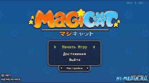 MagiCat (2017) RUS