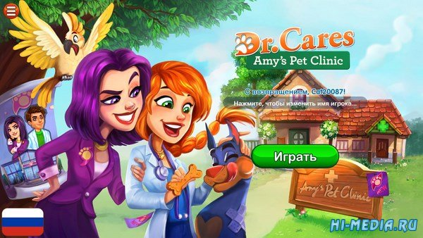 Dr. Cares 2: Amys Pet Clinic Collectors Edition (2018) RUS