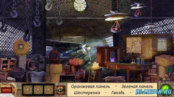 Шерлок Холмс: Капкан на охотника. Hidden objects (2018) RUS