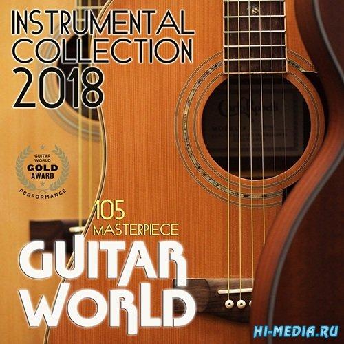 VA - Guitar World: Instrumental Collection (2018)
