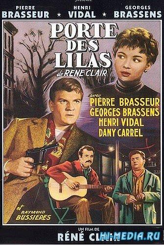 Порт де Лила. На окраине Парижа / Porte des Lilas (1957) DVDRip