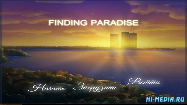 Finding Paradise (2017) RUS