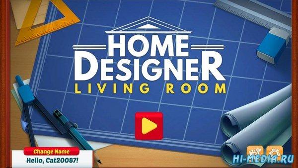 Home Designer: Living Room (2018) ENG