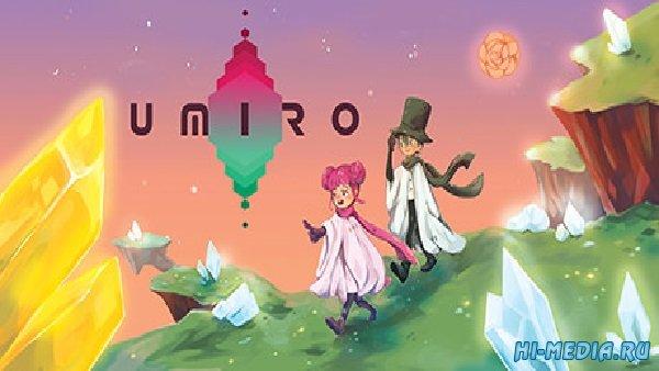 Umiro (2018) RUS