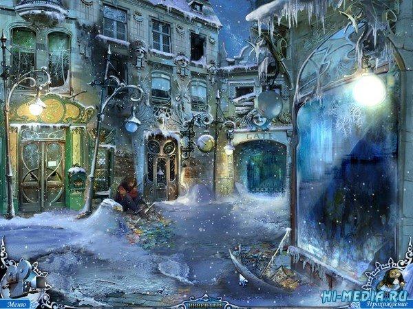 Охотники за тайнами 2: Рейнклиф Коллекционное издание (2011) RUS