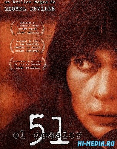Досье на 51-го / Le dossier 51 (1978) DVDRip