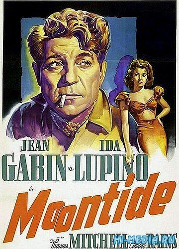 Полнолуние / Moontide (1942) DVDRip
