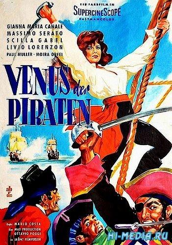 Королева пиратов / La Venere dei pirati (1960) DVDRip