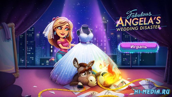 Fabulous 4: Angela's Wedding Disaster Collector's Edition (2018) RUS