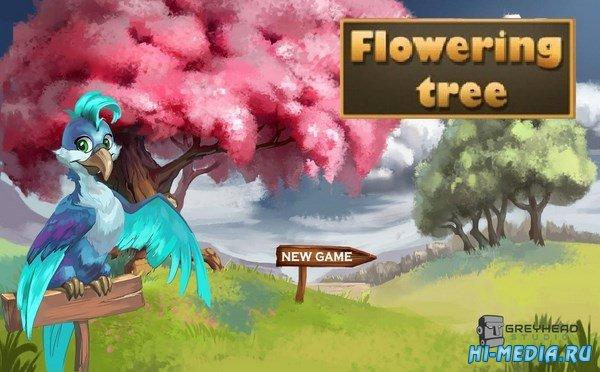 Flowering Tree (2018) ENG