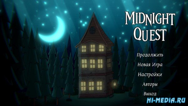Midnight Quest (2018) RUS