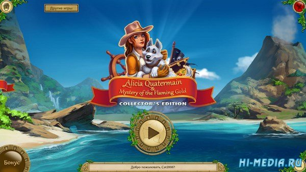 Alicia Quatermain and Mystery of the Flaming Gold Collectors Edition (2018) RUS