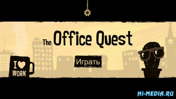 The Office Quest (2018) RUS