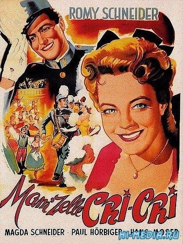 Марш для императора / Die Deutschmeister (1955) DVDRip
