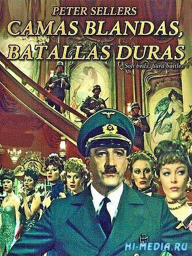 Мягкие перины, жестокие битвы / Soft Beds, Hard Battles (1974) DVDRip