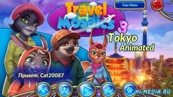 Travel Mosaics 3: Tokyo Animated (2018) RUS