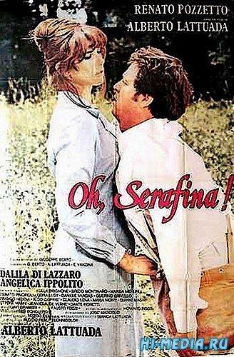 О, Серафина! / Oh, Serafina! (1976) DVDRip