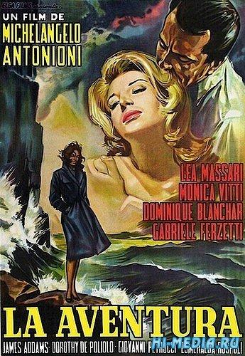 Приключение / L'avventura (1960) DVDRip