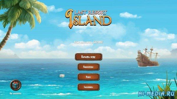 Last Resort Island (2018) RUS