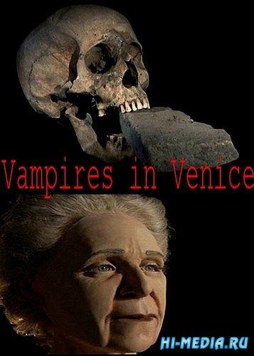 Вампиры в Венеции / Vampires in Venice (2010) HDTVRip