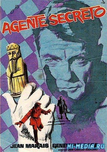 Благородный Станислас, секретный агент / L'honorable Stanislas, agent secret (1963) DVDRip