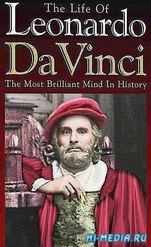 Жизнь Леонардо Да Винчи / La vita di Leonardo da Vinci (1971) DVDRip