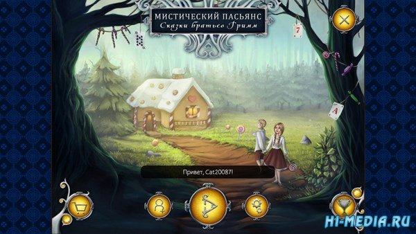 Мистический пасьянс: Сказки братьев Гримм (2018) RUS