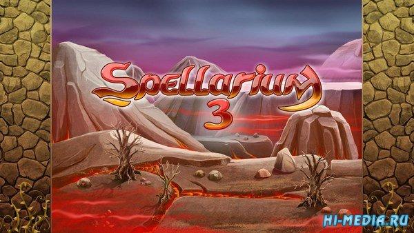 Spellarium 3 (2018) ENG