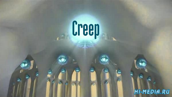 Creep (Музыкальная flash-открытка)