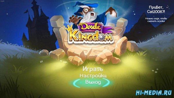 Doodle Kingdom (2018) RUS