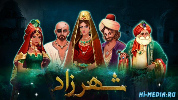 Shahrzad: The Storyteller (2018) ENG
