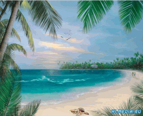 На море (Музыкальная flash-открытка)